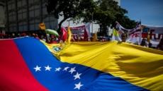 베네수엘라 물가 15만%↑…화폐 개혁도 안 통했다