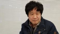 """기생충 학자 서민 """"홍준표·김부선 SNS 끊고 일기 쓰시라…박근혜 일기 안 써 탄핵"""" 주장"""