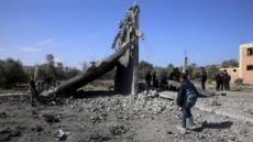 [H#story] '이스라엘-팔레스타인 이틀째 충돌'