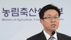 농식품부, 농업ㆍ기업 상생 협력 대상에 제주 구좌농협 등 선정