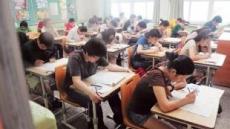 서울시, 내년 2월 추가 임용시험…공무원 482명 더 뽑는다