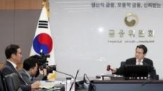 [제약톡톡] '삼바' 오늘 운명의 날…'박용진發 폭로' 어떤 영향 미칠까