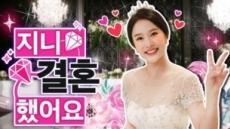 """'품절녀 캐통령' 헤이지니 """"활동중단? 지금처럼 재밌는 영상 만들것"""""""