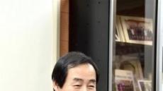 """서대문구 """"유치원 등 유통 농수산물, 방사능 '불검출' 판명"""""""