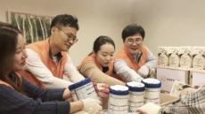 한화투자증권, 전국에서 임직원 사회공헌 실시