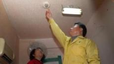 기존 건물 화재성능보강 의무화 추진