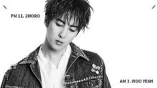 SS501 김형준, 성북동 건물 매입…건물주 대열 합류