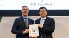 KEB하나銀, 글로벌파이낸스 선정 '대한민국 최우수 외국환은행상' 수상