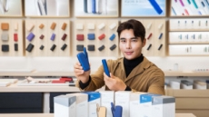 한국필립모리스, 15일부터 아이코스3ㆍ아이코스3 멀티 판매