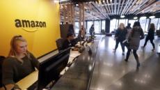 아마존 제2본사 선정…5만5000명 고용, 폭발적인 일자리 창출