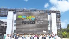 한국주도 '아포코' 사무국 출범아시아지역 산림복원 앞장선다