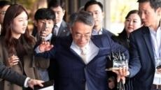 임종헌 전 법원행정처 차장 재판에…적용 혐의 30개 달해