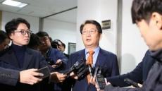 권영진 대구시장 1심 벌금 90만원 선고…시민단체·정치권 비판 '솜방망이 처벌'