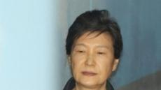 """日 강제징용 재판거래 직접 챙긴 박근혜 """"일본이 돈 보내면 8월말까지 끝내라"""""""