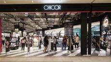 의류매장 복판 화장품…시코르, 신세계百 4층 입점