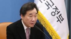 수소충전소, 도심에 설치 허용…완구ㆍ레저용 드론, 승인無 비행 범위 확대