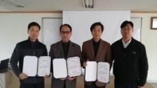 남양유업, 대리점주 장학금 지원액 6억원 돌파