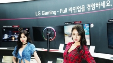 LG전자 게이밍 기기 '지스타 2018'에 총출동