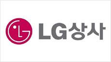 LG상사, 인도네시아서 신규 팜농장 2곳 인수