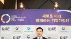 '집뷰' 권재현 대표, 과학기술정보통신부 장관 표창