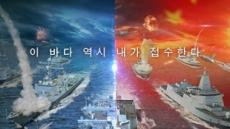 """[스페셜게임-해전M]모바일로 펼쳐지는 화끈한 해상 전투 """"주인공은 나야 나"""""""
