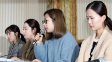 """팀킴 """"팬 선물도 감독이 먼저 뜯어…선수 성장 원치 않아"""""""