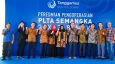 한국중부발전, 인도네시아 땅가무스 수력발전소 준공식