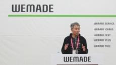 위메이드, 게임?라이선스 사업 중심 글로벌 영토 확장