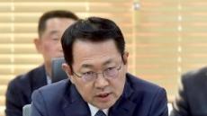 박남춘 인천시장, 송도 워터프론트 사업 추진 의사 밝혀
