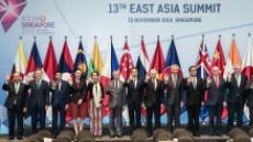 EAS 각국 정상들, 한반도 비핵화에 뜻 모아