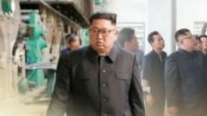 """[속보] 北 """"김정은, 새로 개발한 첨단전술무기 시험 지도"""""""