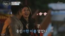 """김종민, """"황미나와 한 이불 덮었다"""" 행복한 웃음"""