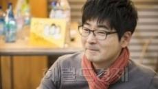 탁현민, 첫눈 와도 청와대 못나온다…文대통령 잔류 요청