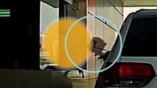 """울산 맥도날드 '갑질 손님'  어이없는 해명…""""회사 스트레스로 감정 폭발…사과하고 싶다"""""""
