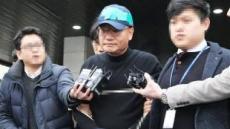 폭행·음란물 유포…'웹하드 카르텔' 양진호 檢 송치