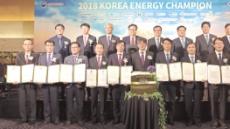 한국에너지공단, 19개 우수사업장 인증서 수여