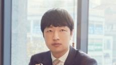 """지하철 성범죄 급증... 형사전문변호사 """"심한 경우 강제추행 혐의 적용"""""""