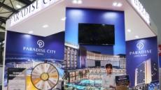 파라다이스시티, 업계 첫 중국 박람회 단독 참가
