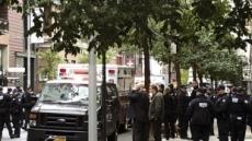 美민주인사 겨냥 폭발물 소포 보낸 범인 유죄땐 종신형