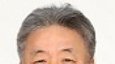 박효상 갑을상사그룹 부회장, 韓赤 회장특별자문위원 위촉
