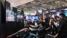 [지스타 2018]아직은 멀었다?…VRㆍAR 게임 '시들'