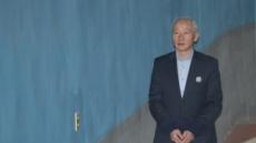 '국정원 수사 방해' 남재준 전 국정원장 2심도 실형
