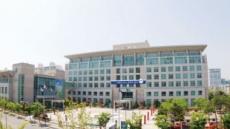 인천 연수구, 내년 예산안 5833억원 확정