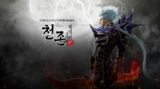 [스페셜게임-천존협객전M]명작 무협게임의 부활, 무림고수들의 '손가락' 초식 대결