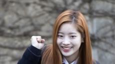"""이번엔 트와이스…日 극우정치인 """"다현은 반일 활동가"""" 트집"""