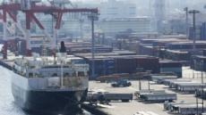 美 대북제재 선박 여전히 부산항 근처에