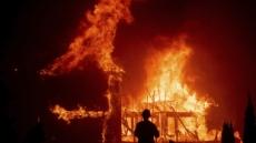 美캘리포니아 삼킨 화마…사망자 79명·실종자 1300여명