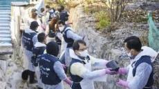 OK저축은행 '따뜻한 겨울나기' 사회공헌 대축제
