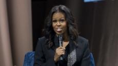 """""""절대 용서할 수 없다""""…트럼프 비판한 미셸 오바마"""