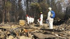 110→1300명…美캘리포니아 산불 실종자 급증한 이유는